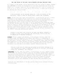 new njrotc cadet field manual 7