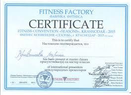 Тренеры Кубанский государственный университет Факультет физической культуры и биологии