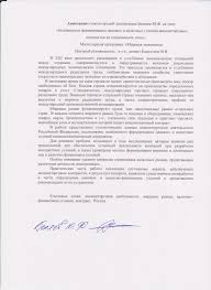 Аннотации магистерских диссертаций г  Особенности формирования ценовых и валютных условий внешнеторговых контрактов на современном этапе