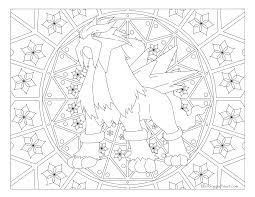 Small Picture 244 Entei Pokemon Coloring Page Windingpathsartcom