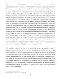 essay on language 1 2