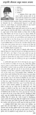 how to write an essay introduction about essay on apj abdul kalam kalam passed the b sc examination from saint joseph college thiruchirapalli