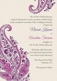 indian wedding invitation wording template weddings decorations wedding invitations indian wedding invitation cards indian wedding invitation wording
