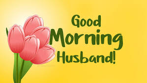 50 good morning messages for husband