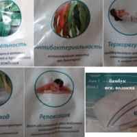 <b>Verossa</b> Natural line <b>подушка</b> Бамбук | Отзывы покупателей