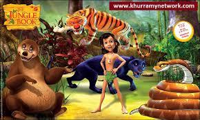 the jungle book cartoon show mega episode 1 latest cartoon series for children 2018