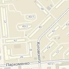 Организационно контрольный отдел Администрация Ленинского района  Работает на api 2ГИС