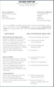 Verbal Communication Skills Resume Examples Job Sample Of And