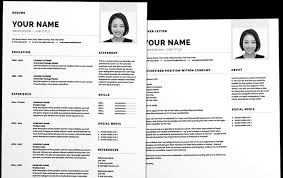 Adobe Resume Template Best Adobe Up Your Resume Game Maybe Your Whole Career Game
