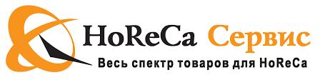 Horeca-service - продажа оборудования для кафе и ресторанов в ...