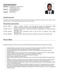 Hvac Design Engineer Sample Resume