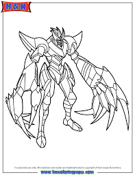 Bakugan Fear Ripper Coloring Page Bakugan Fear Ripper Coloring Pag