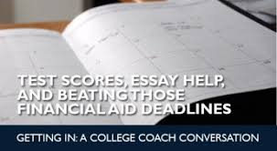 will a credit ze affect financial aid college coach blog