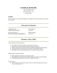 resume about me examples