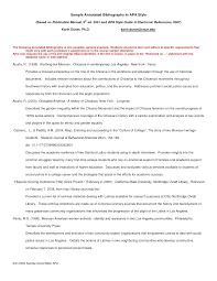 Owl Annotated Graphy Example Graphies Purdue Writing Lab Mla