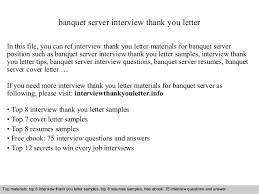 Cover Letter For Banquet Server Banquet Server