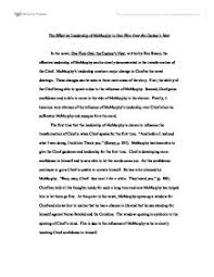 essay about becoming a leader to be a good leader essay 1372 words bartleby