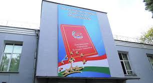 Конституция Таджикистана как ее принимали и совершествовали В Таджикистане отмечают День Конституции