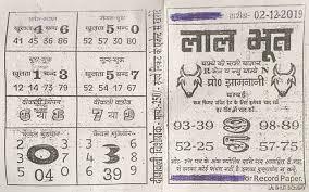 Rajdhani Chart Satta Matka Book Stall Satta Matka Bazari Charts