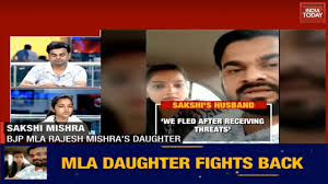 Bjp Mlas Daughter Speaks To India Today Facebook