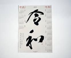 筆文字ロゴマーク作品 オトナの美文字com
