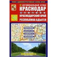 Издательство РУЗ Ко | Купить книги в интернет-магазине «Читай ...
