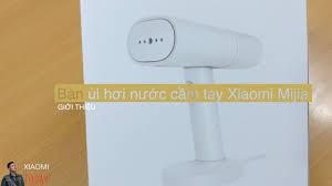 Bàn là hơi nước cầm tay, Bàn ủi hơi nước cầm tay Xiaomi Mijia MJGTJ01LF -  YouTube