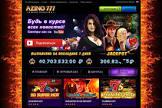 Игровые автоматы в казино Azino777