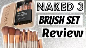 makeup brushes uses. naked 3 makeup brush set review and uses || elegant rosy brushes