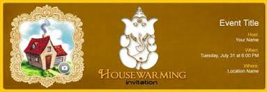 Online House Warming Invitation In 2019 House Warming