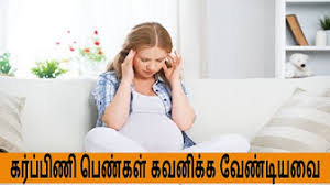 Image result for MAGAPERU MARUTHUVAM
