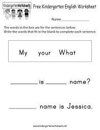 Kids : Free Kindergarten English Worksheet Free Printable free ...
