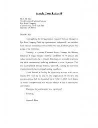 Cover Letters Customer Service Tomyumtumweb Com