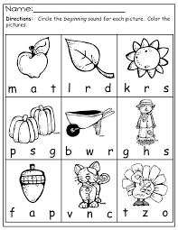 Kindergarten Letter Sounds Worksheets Quotes Printable – pachislot