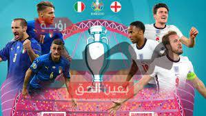 يلا شوت مشاهدة بث مباشر مباراة إيطاليا وإنجلترا اليوم الأحد 11-7-2021 في  نهائي كأس أمم أوروبا