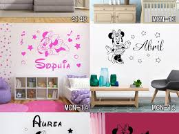 wall stickers south africa quotes