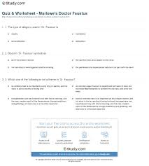 quiz worksheet marlowe s doctor faustus com print marlowe s doctor faustus summary analysis worksheet