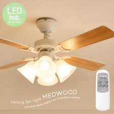 stylish reversible blades white wood mat ceiling fan sealing fan light remote control with led for 4 lights