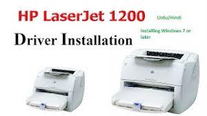 We did not find results for: تحميل تعريف طابعة Hp Laserjet P1005