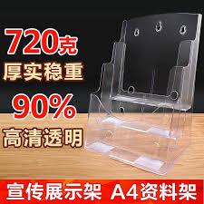 Single Magazine Display Stand Classy USD 3232] A32 Flyer Display Stand Folding Magazine Box Desktop Flyer