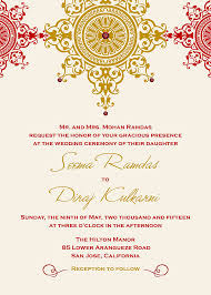 the azva collection indian wedding invitation an ornate chakra adorned with rhinestones