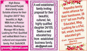 ad sample book matrimonial ads in newspaper