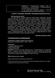 КОНТРОЛЬНО ОЦЕНОЧНЫЕ СРЕДСТВА pdf питания для дуговой сварки балластного реостата инструментов и сварочных принадлежностей Выбор плавящихся электродов