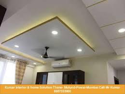 led lighting interior. 2. Kumar Interior Led Lighting
