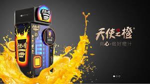 Orange Juice Vending Machine Australia Adorable Fresh Juice Vending Machines Vitamin C Chargers