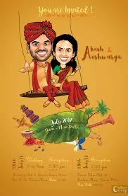 Culture Curry Creative Invitations Indian E Invitations