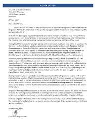 Cadet Pilot Cover Letter Business