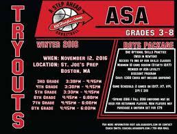 youth select basketball tryout flyers boys aau team asa aau