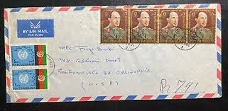We provide funding to businesses, small and large, to expand and hire. 1969 Kabul Afghanistan Airmail Cover To Wells Fargo Bank San Francisco Usa Zahir Ebay