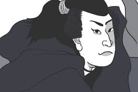 Gay Samurai The History Of Homosexuality In Japan